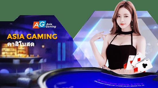 ag_casino