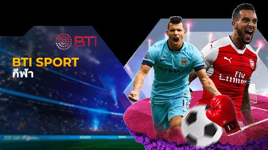 bti_sport