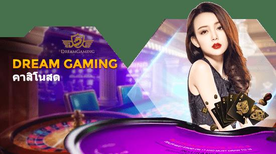 dg_casino