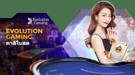 eg_casino