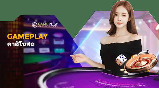 gp_casino