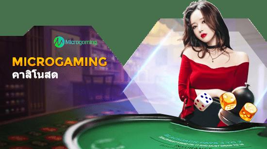 mg_casino