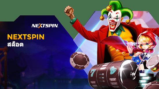 nextspin_slot