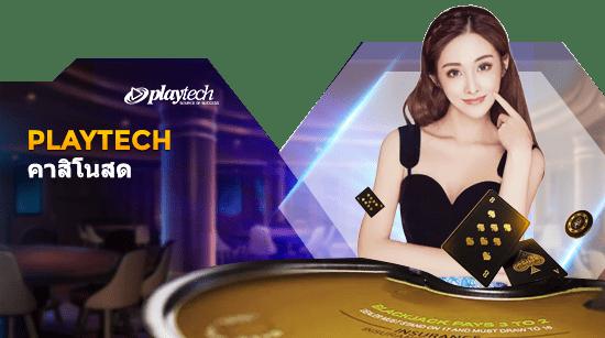 pt_casino