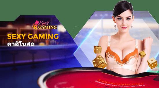 sexyb_casino