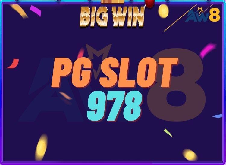 PG SLOT 978