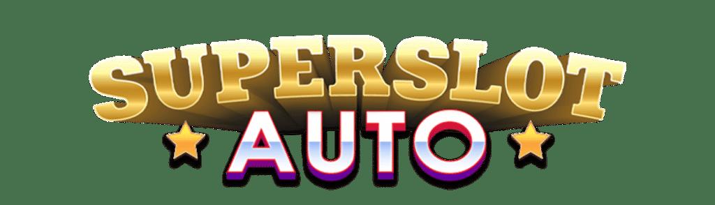 Superslot auto ฝากถอนออโต้